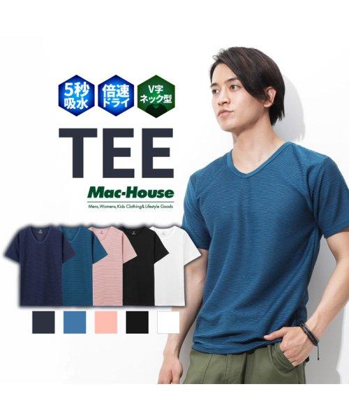 MAC HOUSE(men)(マックハウス(メンズ))/Navy 倍速 ドライTシャツ MH/03624SS/01222100720_img01