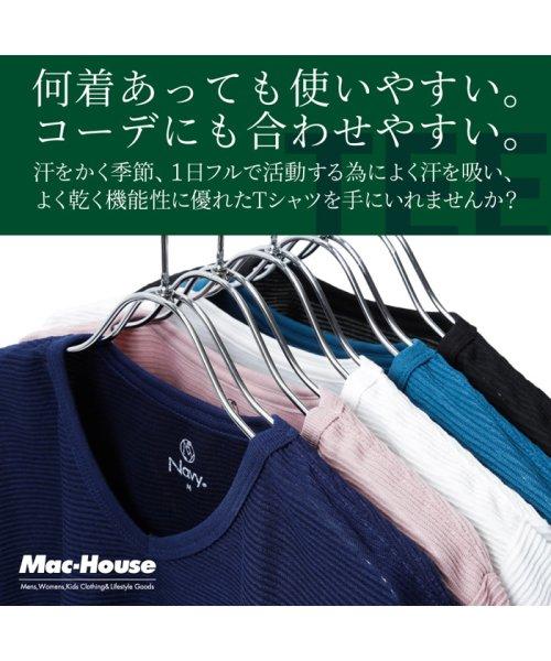 MAC HOUSE(men)(マックハウス(メンズ))/Navy 倍速 ドライTシャツ MH/03624SS/01222100720_img07