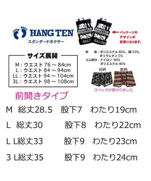 COMPLETE(コンプリート)/ボクサーパンツ ハンテン総柄プリント・ボーダー柄 HANGTEN 前開き M L LL 3L/ht-bb-515253_img07