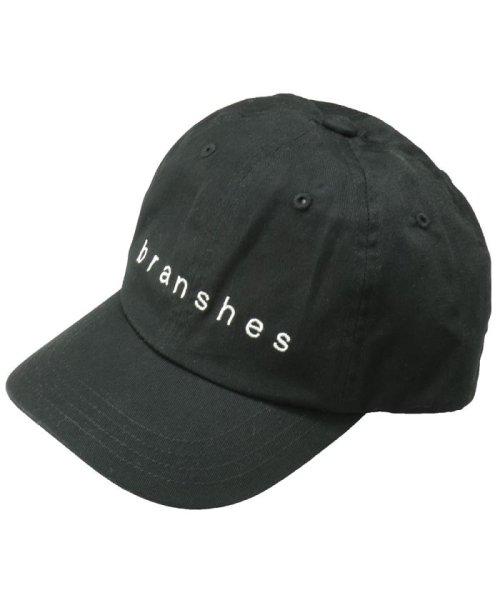 branshes(ブランシェス)/ロゴツイルキャップ/149165707_img13