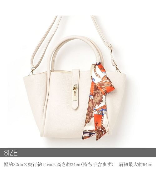 ninon(ニノン)/【3way】スカーフ付き台形ハンドバッグ/G31720416_img09