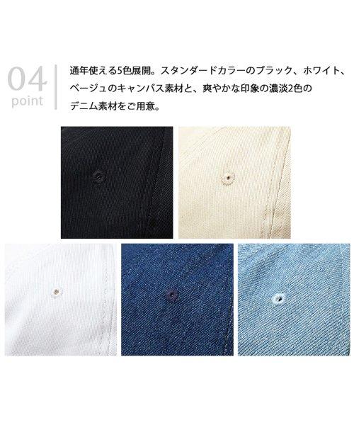 AMS SELECT(エーエムエスセレクト)/【HIDE TRADING/ヒデトレーディング】NYCボックスロゴ刺繍ローキャップ/HDT-003_img10