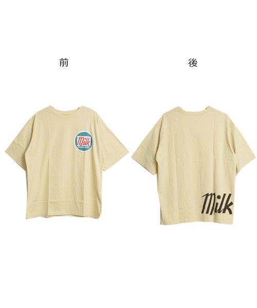 felt maglietta(フェルトマリエッタ)/オーバーサイズゆるかわBIGTシャツ/am206_img12
