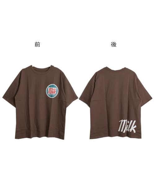 felt maglietta(フェルトマリエッタ)/オーバーサイズゆるかわBIGTシャツ/am206_img13