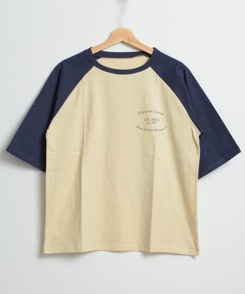 felt maglietta(フェルトマリエッタ)/ゆったり着れるバイカラーロゴTシャツ/am221_img05