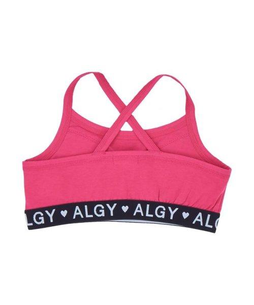 ALGY(アルジー)/ニコ☆プチ8月号掲載 | バッククロスブラトップ_吸水速乾/G353019_img02
