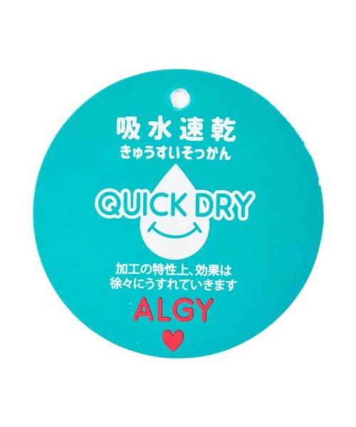ALGY(アルジー)/ニコ☆プチ8月号掲載 | バッククロスブラトップ_吸水速乾/G353019_img07