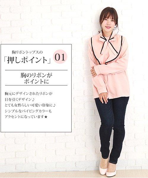 Amulet(アミュレット)/胸リボントップス ファッション レディース かわいい おしゃれ オフィス 大人 カットソー 春 夏 【S/S】【vl-5373】/vl-5373_img02