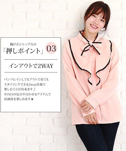 Amulet(アミュレット)/胸リボントップス ファッション レディース かわいい おしゃれ オフィス 大人 カットソー 春 夏 【S/S】【vl-5373】/vl-5373_img04