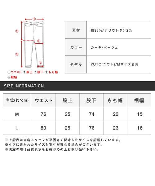 LUXSTYLE(ラグスタイル)/迷彩バイカーパンツ/バイカー パンツ メンズ スキニー 迷彩/pm-8608_img22