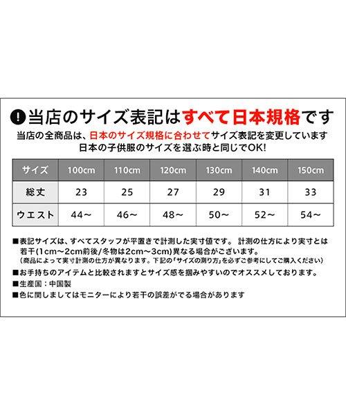 子供服Bee(子供服Bee)/3段ティアードスカート/bbb01626_img12