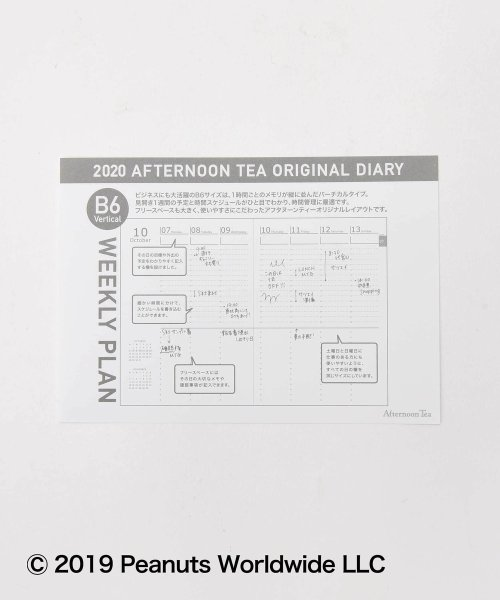 Afternoon Tea LIVING(アフタヌーンティー・リビング)/PEANUTS/バーチカルダイアリーB6版/GD7919306957_img13
