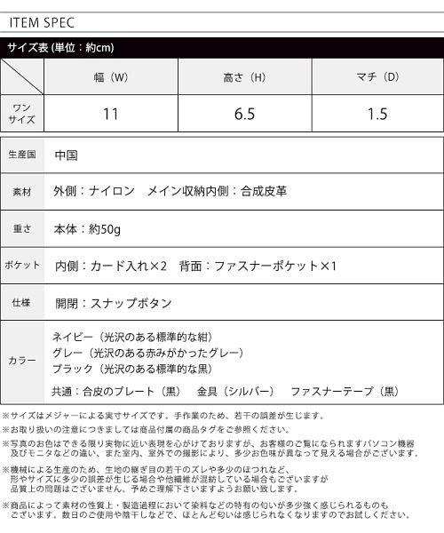 HAPPY EXP(HAPPY急便 by VERITA.JP)/キーケース【ダン】/key-mb-331742_img21