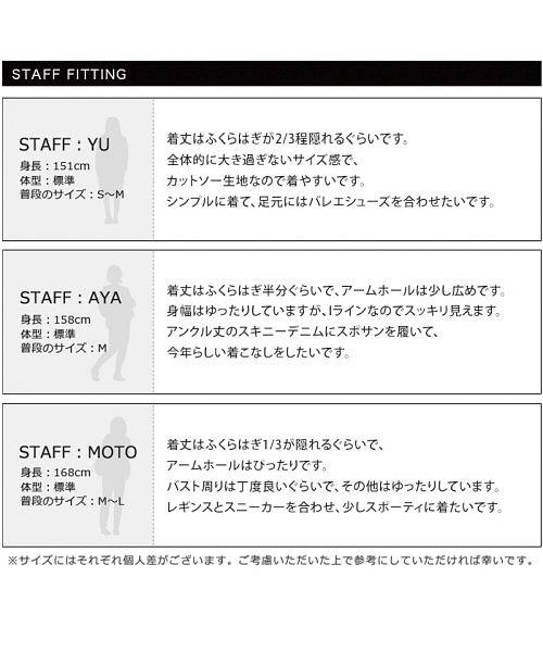 HAPPY EXP(HAPPY急便 by VERITA.JP)/後ろねじりワンピース/op-be-t30052_img24