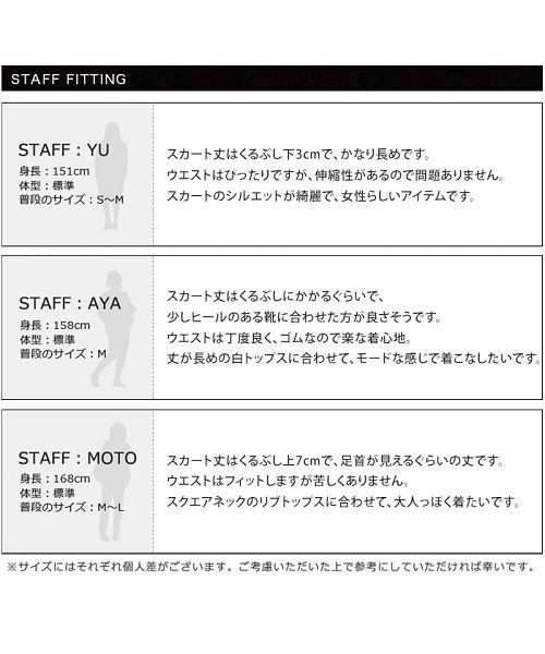 HAPPY EXP(HAPPY急便 by VERITA.JP)/無地×ボーダー切替スカート/sk-ao-ha0328_img22