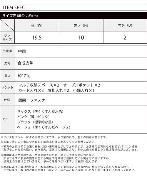 HAPPY EXP(HAPPY急便 by VERITA.JP)/パール切替長財布/wt-tg-jw0291_img18