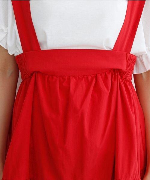 merlot(メルロー)/3wayコットンギャザースカート/00010012-939230153008_img05