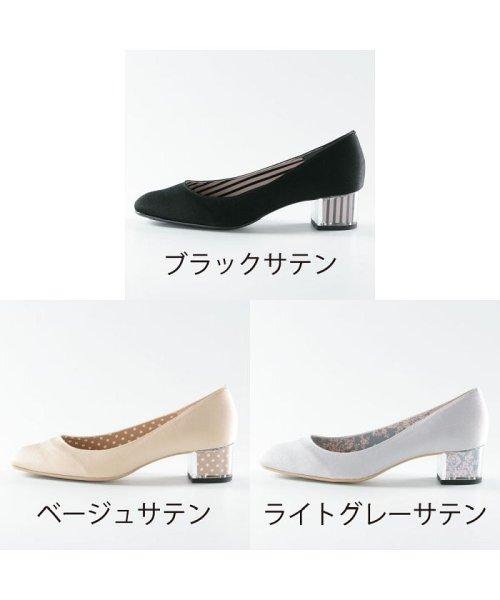 FOOT PLACE(フットプレイス)/レディース パンプス サテン パーティー AL-8627/AL-8627-SS_img02