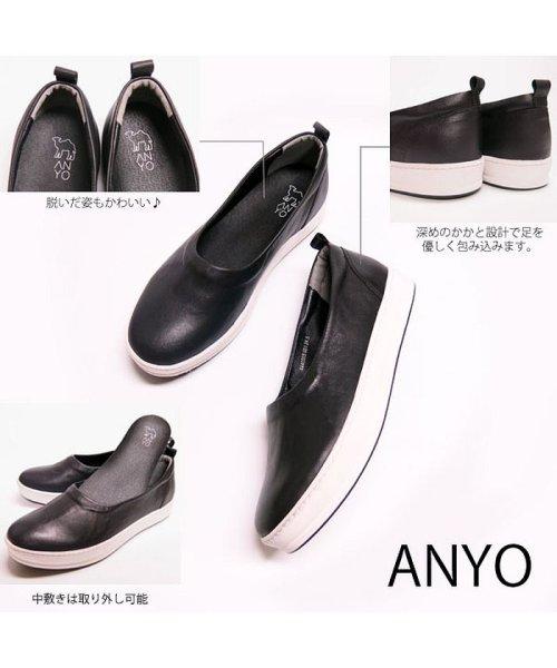 ANYO(エーエヌワイオー)/レディース レザー スリッポン ANYO エーエヌワイオー CR-4440005/CR-4440005-SS_img07