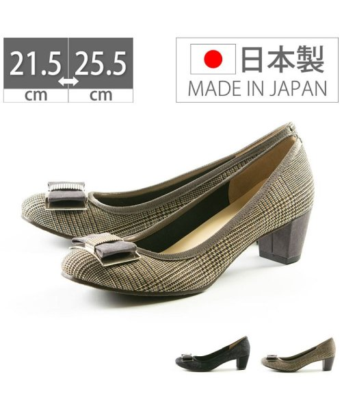 FOOT PLACE(フットプレイス)/レディース パンプス リボン GALLERY ギャラリー 日本製 DS-3202/DS-3202-SS_img01