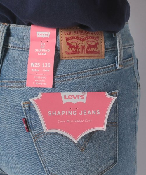 LEVI'S LADY(リーバイス レディース)/312 ST SHAPING SLIM RAY OF LIGHT/211660073_img04