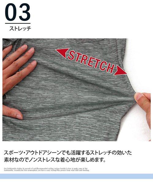 TopIsm(トップイズム)/上下セット!ドライメッシュTシャツとハーフパンツ/186-7001_img06