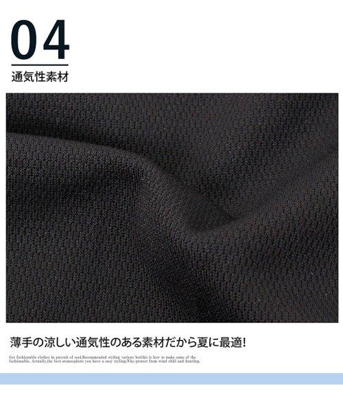 TopIsm(トップイズム)/上下セット!ドライメッシュTシャツとハーフパンツ/186-7001_img07