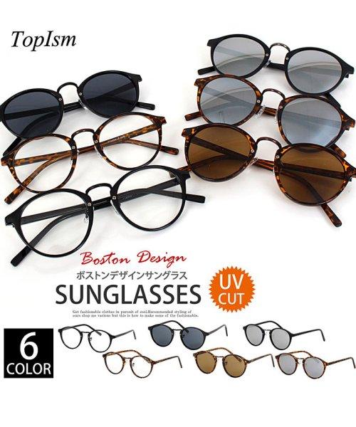 TopIsm(トップイズム)/ボストン型カラーレンズサングラス/25_img08