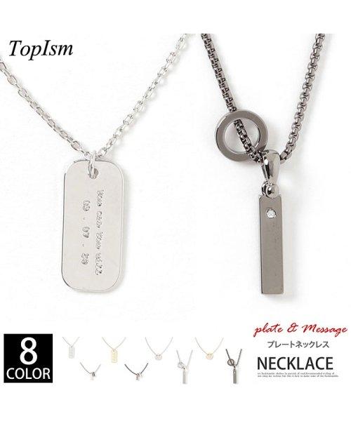 TopIsm(トップイズム)/ネックレスメンズレディースアクセサリープレートコインメッセージ/43_img01