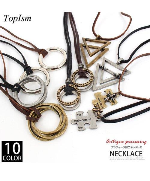 TopIsm(トップイズム)/ネックレスメンズレディースアクセサリーリングネックレスダブルリングトライアングルペンダントトップ/45_img01