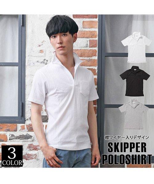 TopIsm(トップイズム)/スキッパーメンズポロシャツ襟ワイヤー入り/610043_img02