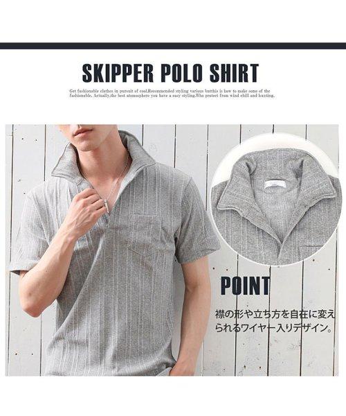 TopIsm(トップイズム)/スキッパーメンズポロシャツ襟ワイヤー入り/610043_img03
