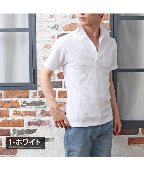 TopIsm(トップイズム)/スキッパーメンズポロシャツ襟ワイヤー入り/610043_img08
