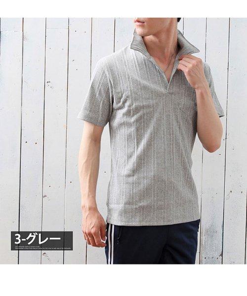 TopIsm(トップイズム)/スキッパーメンズポロシャツ襟ワイヤー入り/610043_img12