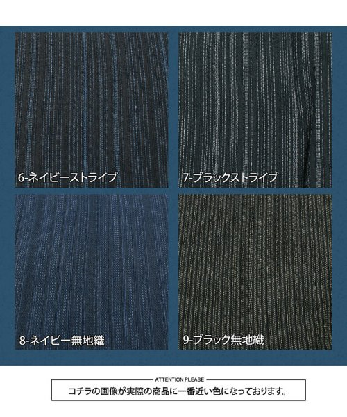 TopIsm(トップイズム)/浴衣4点セット(ゆかた帯下駄扇子)/92A0001L_img19