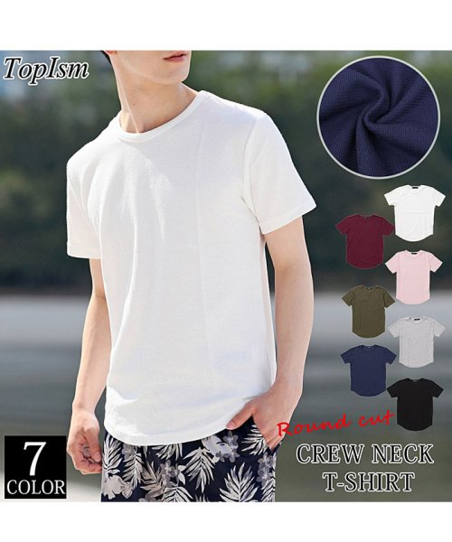 TopIsm(トップイズム)/ラウンドカット2重織Tシャツ/JB-80269_img01