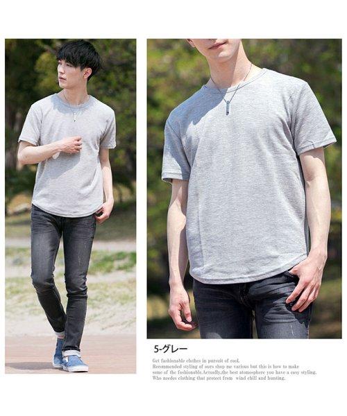 TopIsm(トップイズム)/ラウンドカット2重織Tシャツ/JB-80269_img07