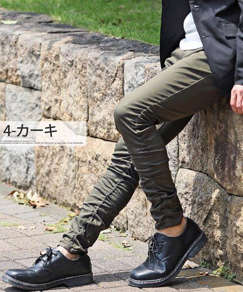 TopIsm(トップイズム)/シャーリングスキニーパンツ/JB-92286_img09