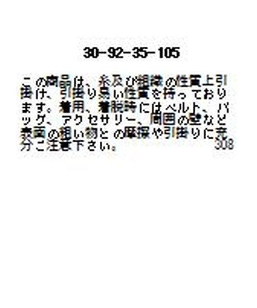 NARA CAMICIE(ナラカミーチェ)/コットンレース丸胴キャミソール/309235105_img11