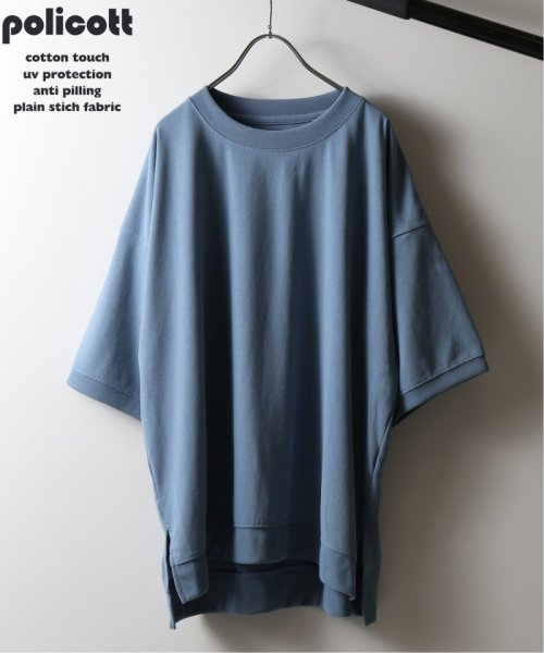 JOURNAL STANDARD relume Men's(ジャーナルスタンダード レリューム メンズ)/《追加》policott 樽型オーバーサイズTシャツ/19071464608030_img50