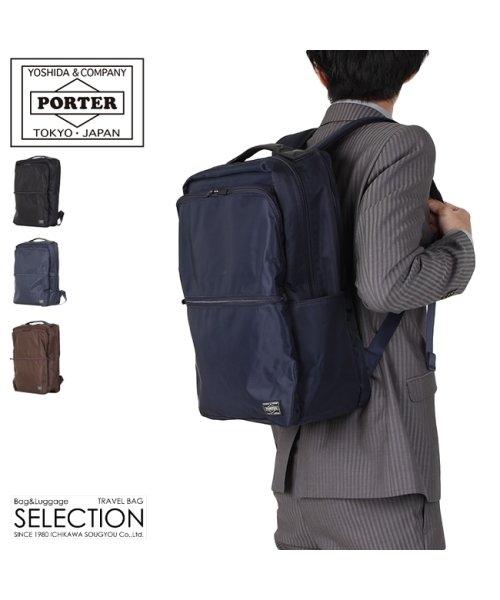 PORTER(ポーター)/吉田カバン ポーター タイム ビジネスリュック メンズ B4 PORTER 655-06169/655-06169_img01