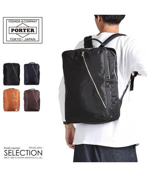 PORTER(ポーター)/吉田カバン ポーター リフト リュック ビジネスリュック メンズ ブランド B4 PORTER 822-05439/822-05439_img01