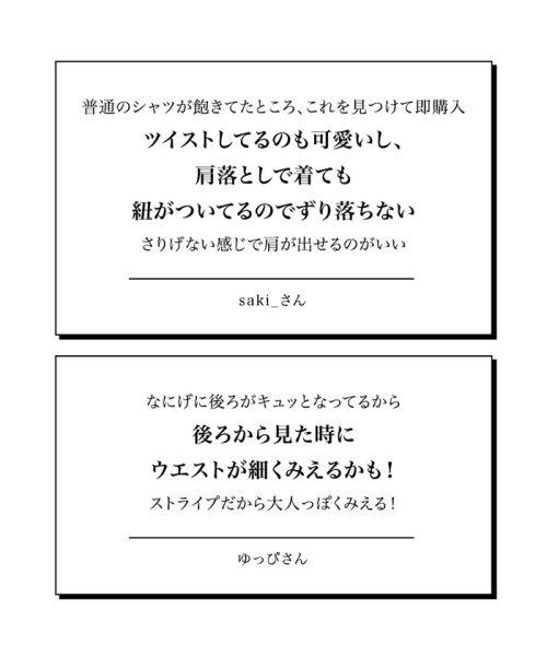 fifth(フィフス)/【インスタグラマーコラボ】ツイストキャミソールブラウス/ES19S0261_img10