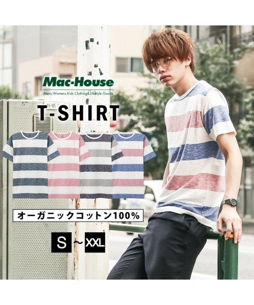 MAC HOUSE(men)(マックハウス(メンズ))/Navy オーガニックコットン スラブボーダーTシャツ MH/03520SS-1/01222006640_img18