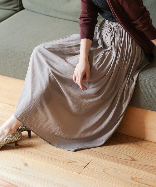 Bou Jeloud(ブージュルード)/【セットアップ対応商品】気流染めマットサテンスカート/593974_img03