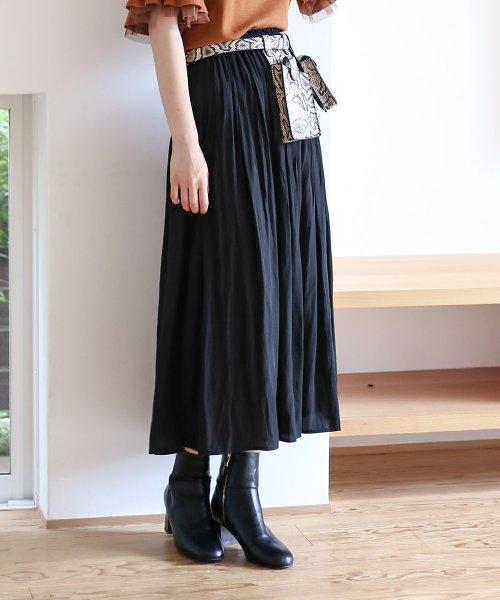 Bou Jeloud(ブージュルード)/【セットアップ対応商品】気流染めマットサテンスカート/593974_img12
