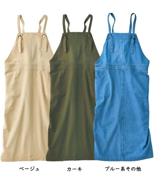 GeeRa(ジーラ)/綿100%サロペットスカート        /204438_img01