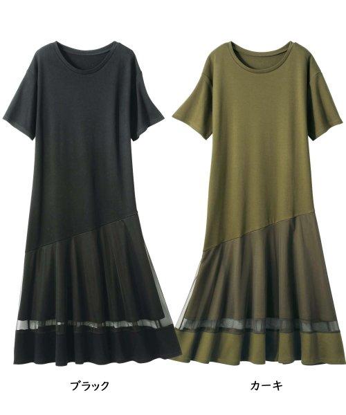 GeeRa(ジーラ)/裾チュール切替カットソーワンピース     /204605_img02