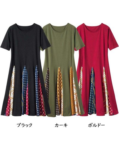 GeeRa(ジーラ)/スカーフ柄切替ワンピース          /204616_img02