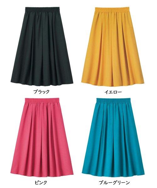 GeeRa(ジーラ)/麻調合繊鮮やかフレアースカート       /204637_img02